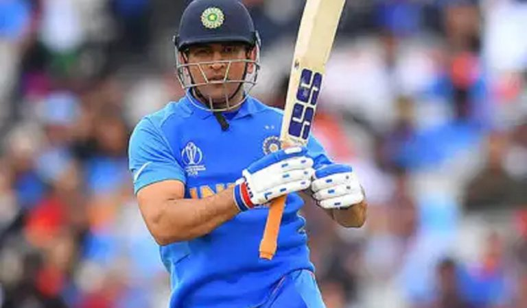 Amazing Facts About the Most Successful Captain Cool MS Dhoni